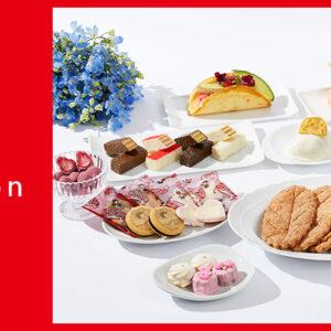 スペシャルな商品が盛りだくさん!〈東京ギフトパレット〉開業1周年を祝して限定イベントを開催