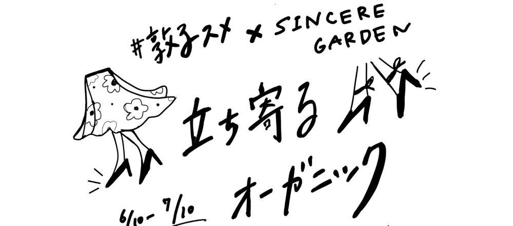 福本さん連載 第72回