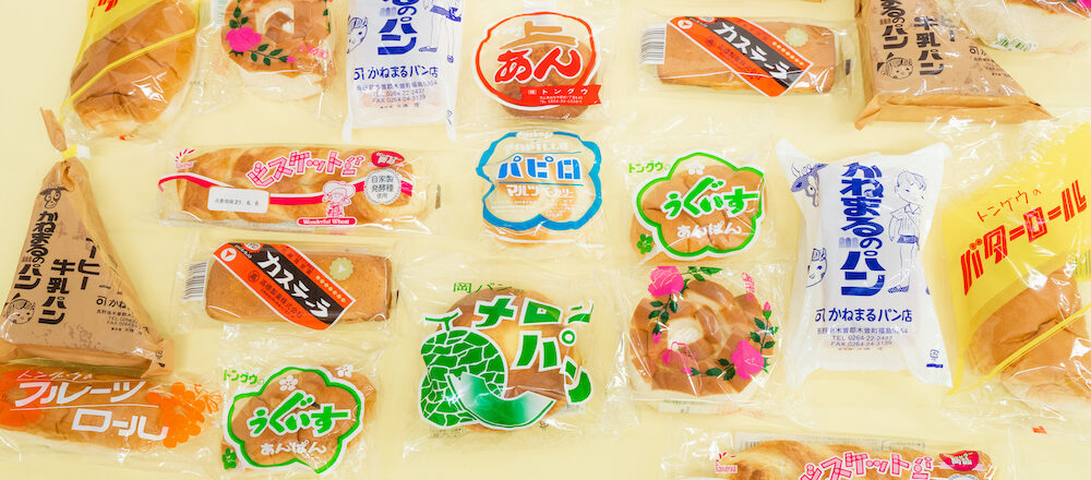 """レトロなパッケージに一目惚れ!日本全国から""""ご当地パン""""を集めました。"""