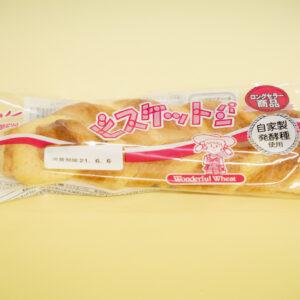 「ビスケット」118円。