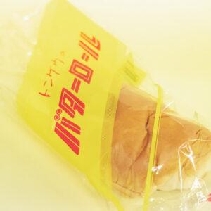 「バターロール」140円。