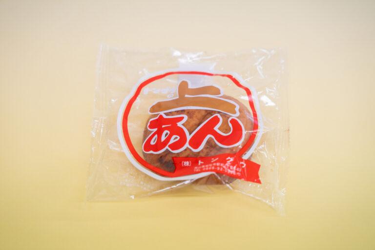 「上あん(油パン)」140円。シナモンの香りがクセになる。
