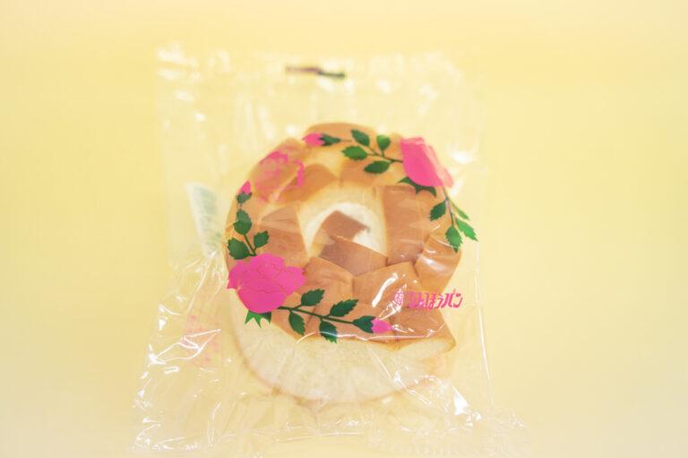 「バラパン」はオンラインショップで注文可。8個セット2,630円。