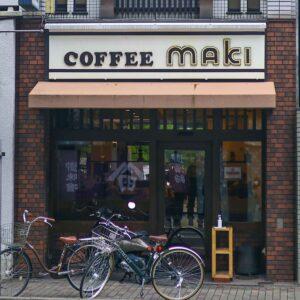 coffeehousemaki1
