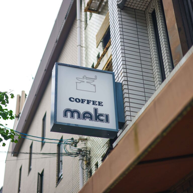 coffeehousemaki7