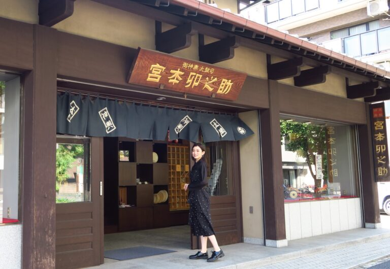 お神輿¥2