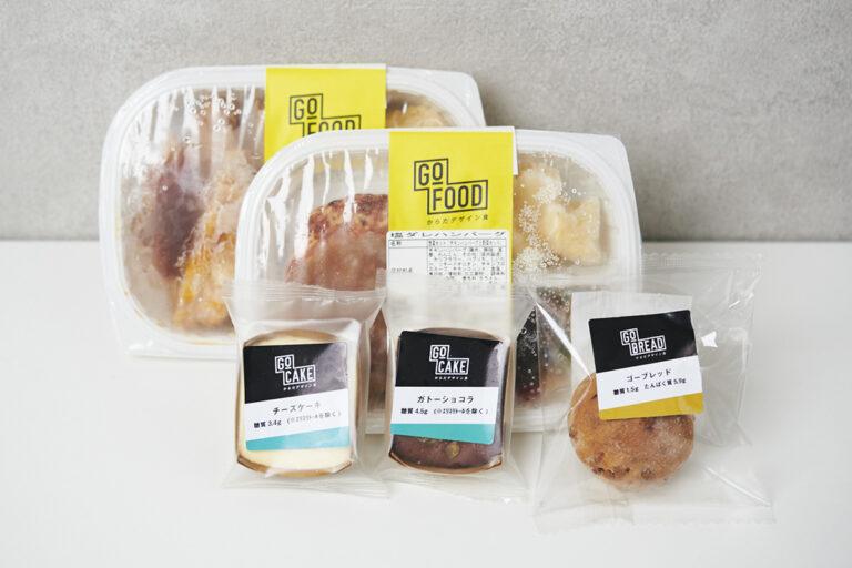 人気メニュー「塩ダレチキンハンバーグ」「ポン酢鶏もも肉ステーキ」のほか、くるみがアクセントの「ゴーブレッド」、スイーツ「ガトーショコラ」「チーズケーキ」の5品。