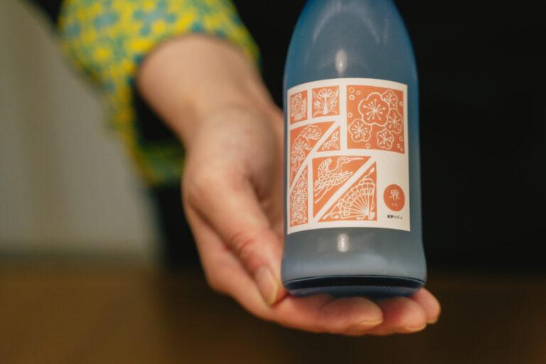 よく見ると「祝」の字になっているスパークリング日本酒は、界ブランドのオリジナルラベル。