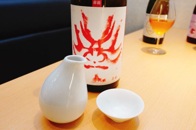 ペアリングは「百十郎 純米酒 赤面(岐阜)」(499円)。爽快な辛口がほっき貝のうま味に合います。