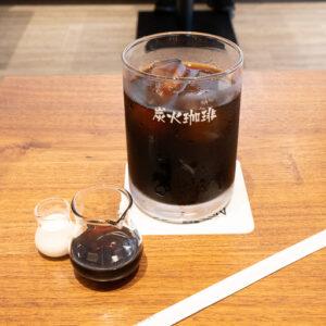 苦味しっかりが嬉しい「炭火アイスコーヒー」530円。液体のブランシュガーが添えられています。
