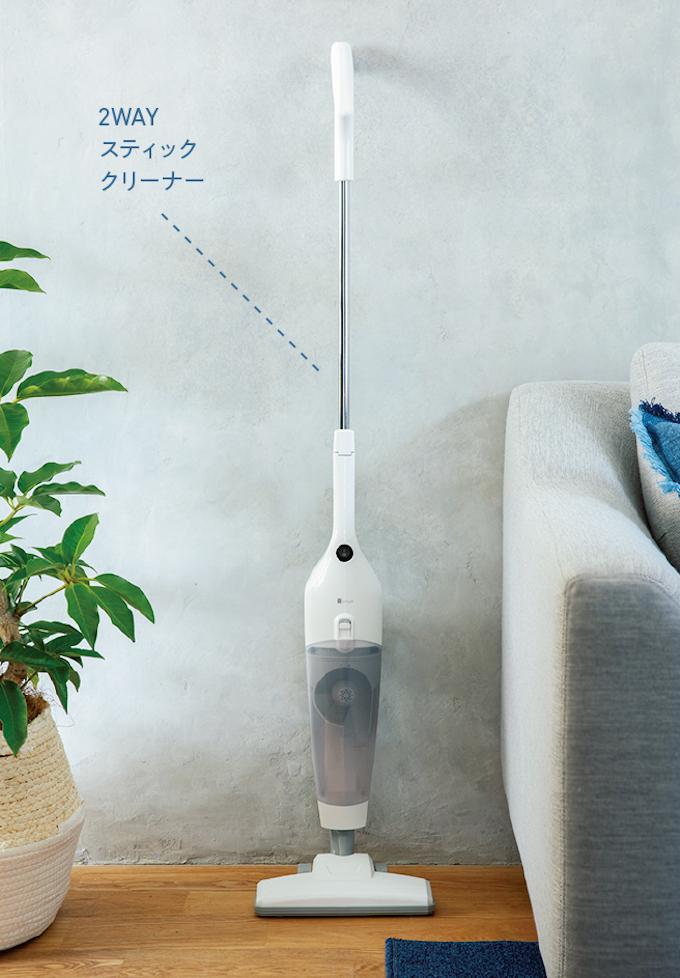 スティックとハンディの2WAYタイプ。シンプルなデザインでお部屋に置いておけばすぐに使用できる。 2WAYスティッククリーナー(W25×D13×H119㎝)2,990円