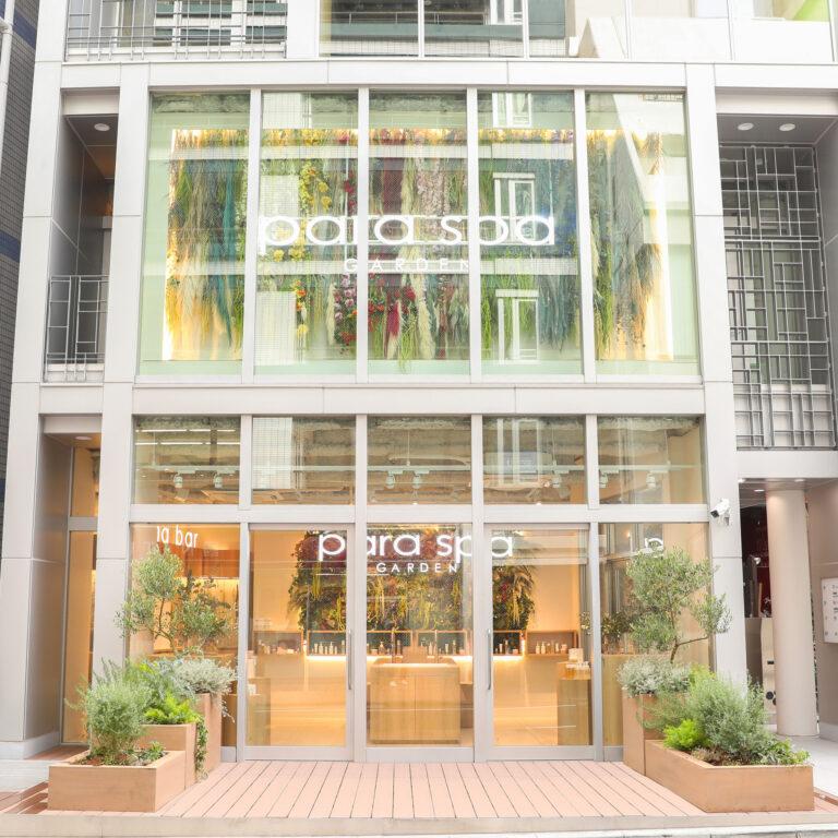 para spa SALON_GARDEN 渋谷