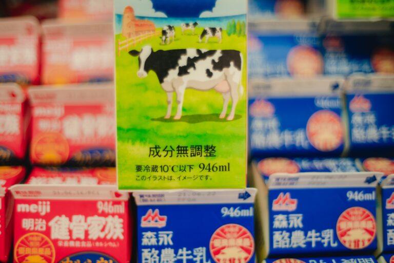 沖縄の牛乳パックはなぜか全て、容量が1000mlではないのです!その理由は、、、ぜひOMOレンジャーに聞いてみて。