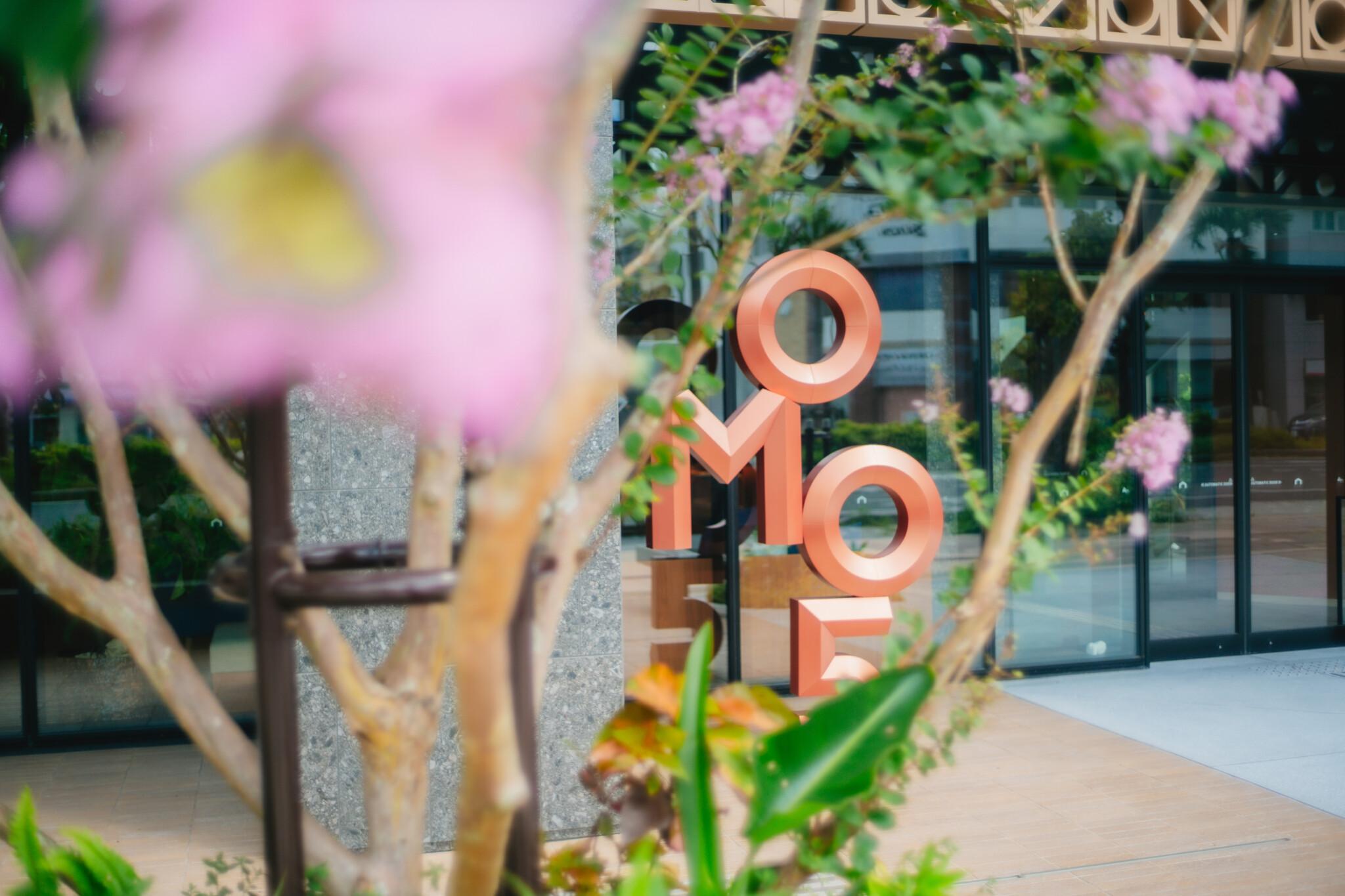 待望!那覇の街を楽しみ尽くすための新しい旅の拠点〈星野リゾートOMO5沖縄那覇〉がグランドオープン!