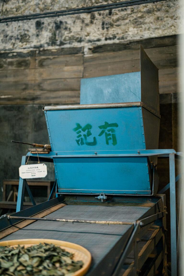 お茶を選別する機械。茶葉の厚さと大きさをふるい分けるもの。今も現役で使われている。