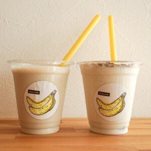 ビタミンやミネラルたっぷり、濃厚「バナナジュース」は暑い日に最高!