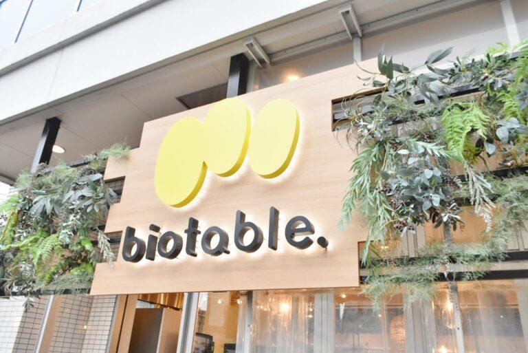 〈biotable.〉の看板が目印。