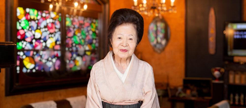 90歳、生涯現役のママ。【青森】スナック〈再会〉で『あなたと再会したい』。