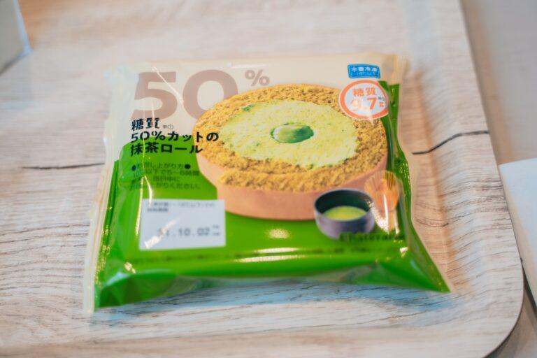 「糖質 50%カットの抹茶ロール」162円。
