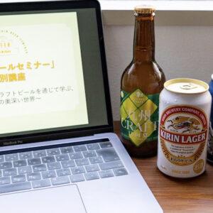 キリンビール-01
