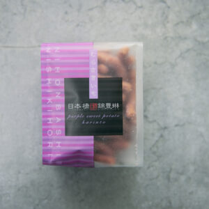 定番商品の「むらさきいもかりんとう」65g 370円