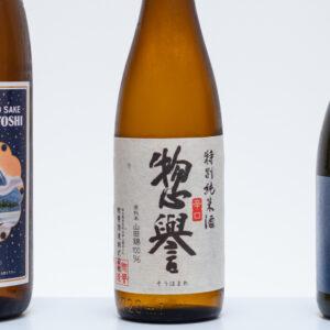 【日本酒】そのまま飲める「常温でおいしい」日本酒3選!~『伊藤家の晩酌』第二十五夜総集編~