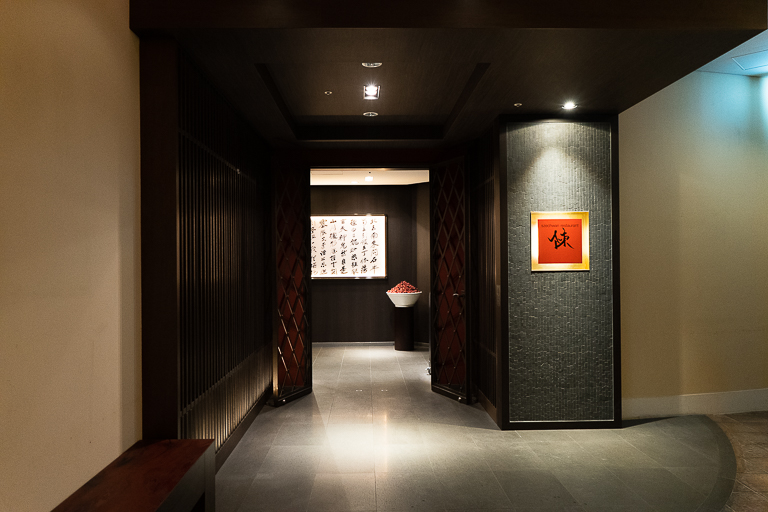 横浜 szechwan restaurant 陳
