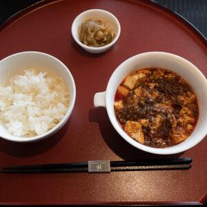 ご飯ものは「四川飯店伝統のマーボードウフ」の他にもタンタンメンなどが選べます。