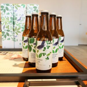 『GREENable HIRUZEN オープン記念式典 』。