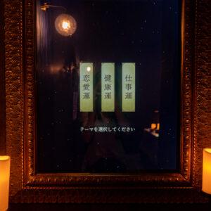 渋谷_NAKEDURANAI-12