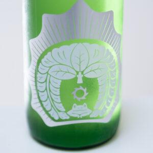 かえるのラベルが目印。白糀酒母仕込みの甘みと酸味が飲みやすい「おだやか 純米吟醸」。