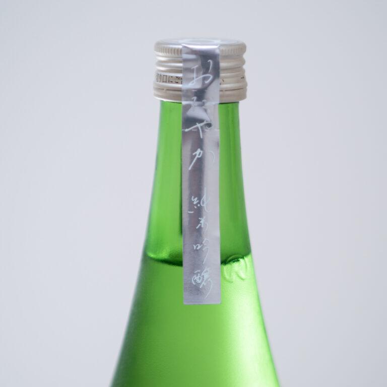 720ml 1650円(税込・ひいな購入時価格)/有限会社仁井田本家