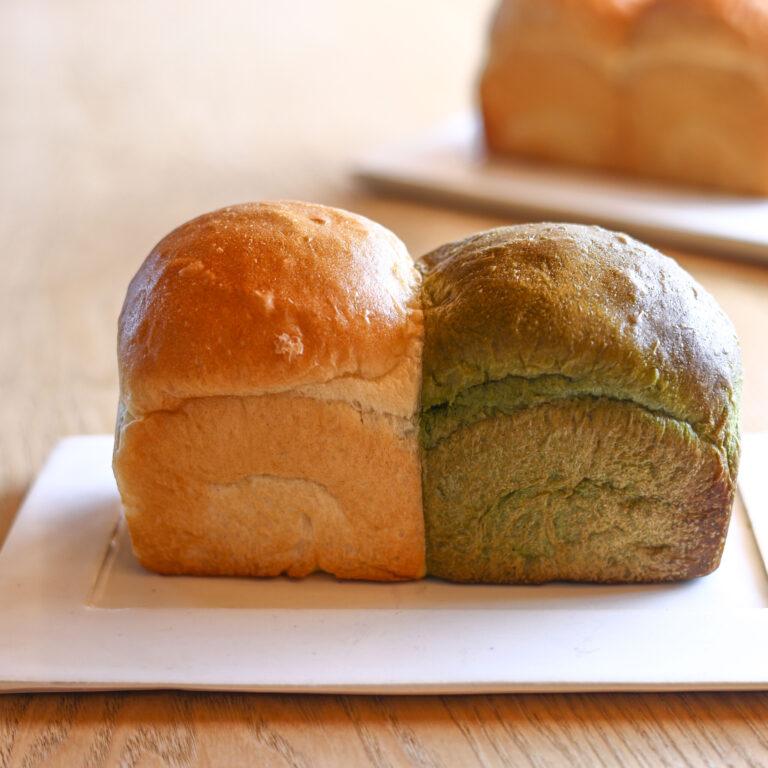 焼き立て蔵だし食パン「京抹茶&プレーン」1,650円