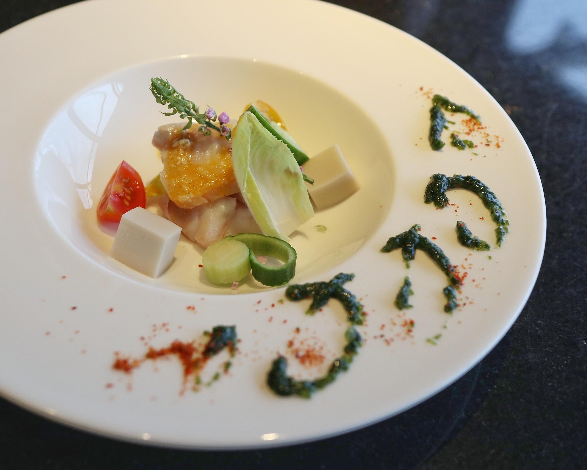 食で旅気分!〈コートヤード・バイ・マリオット 新大阪ステーション〉徳島県産の食材が楽しめる、期間限定コース料理。