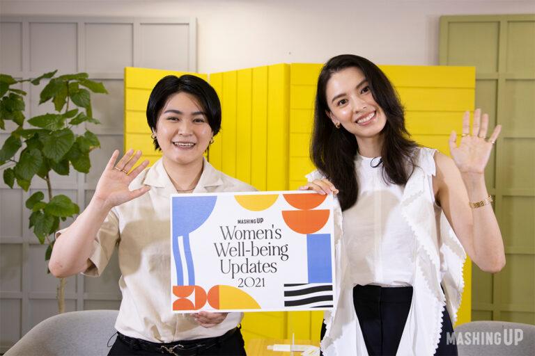 写真右から申真衣さん(株式会社GENDA 代表取締役社長)、合田文さん(株式会社TIEWA 代表取締役 )。