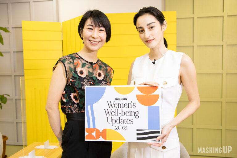 写真右から国木田彩良さん、MCの遠藤祐子さん(MASHING UP編集長)。