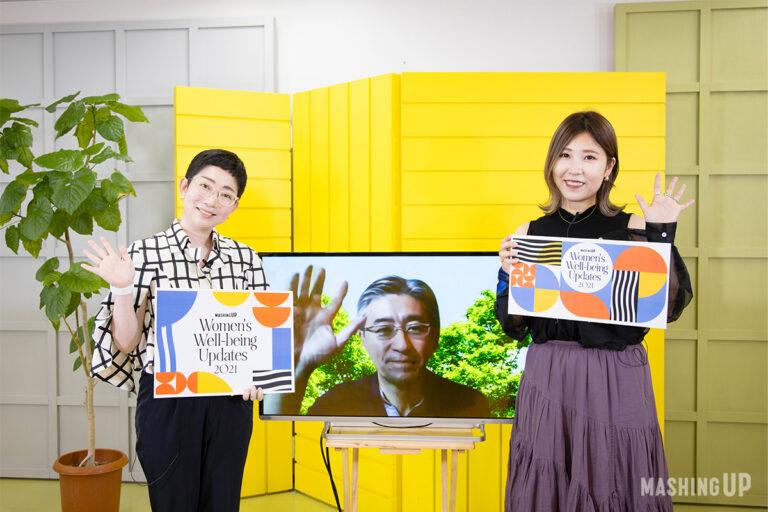 写真右から福田恵里さん(SHE株式会社 CEO/CCO)、鈴木国正さん(インテル株式会社 代表取締役社長)、田中美和さん(株式会社Waris 共同代表/共同創業者)。