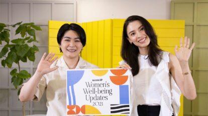 国木田彩良さん・申真衣さんらが語る「よりよく生きるヒント」。自分らしい働き方から、レジリエンス、フェムテックまで。