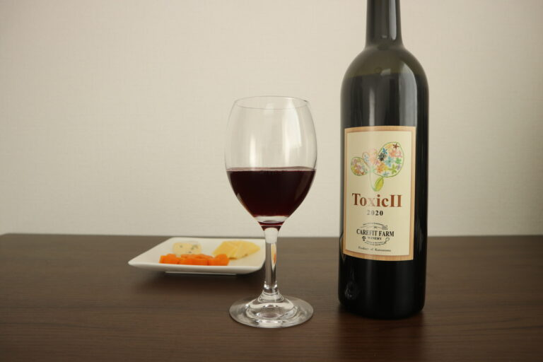 さまざまなシーンで楽しみたい個性豊かなワイン。
