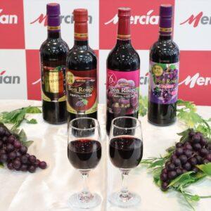 〈メルシャン〉ローアルコールワイン「ボン・ルージュ6%」。