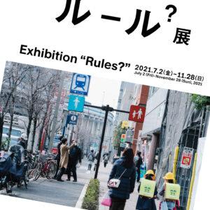 rule?_-12