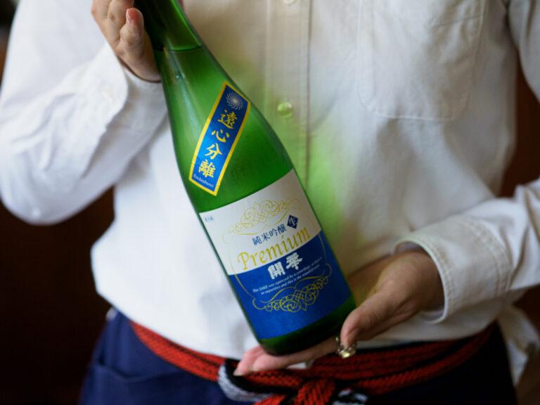 栃木県佐野市の第一酒造は、1673年創業で県内でも最も歴史のある酒蔵。創業当時から農家として米作りから酒造りも行う。さらりとした飲みやすさと、ふくよかな米の味わいが両立するバランスのいいお酒『開華 遠心分離酒(純米吟醸生酒)』720ml 2,145円(税込・ひいな購入時価格)/第一酒造株式会社
