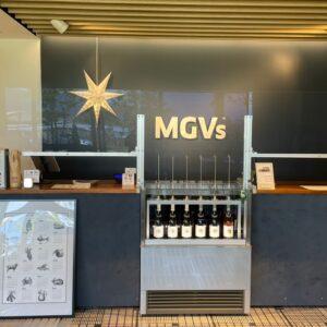 MGVsワイナリーのエントランス
