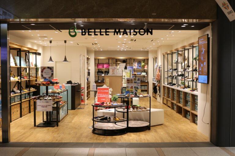 シューズ・ファッション雑貨店〈BELLE MAISON〉。改札内にあるからさくっと寄り道しやすい。