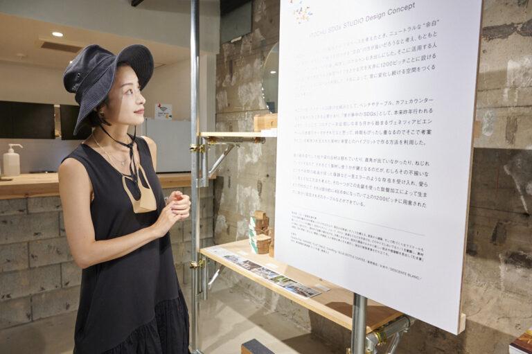 〈ITOCHU SDGs STUDIO〉を設計されたのは〈スキーマ建築計画〉の長坂常さん。コンセプトが書かれたボードなどが展示されています。