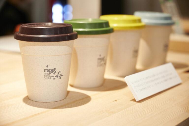 エシカルコンビニで3,300円以上購入するとノベルティがもらえます。なんとカップ持参は1日1杯コーヒーが無料に。