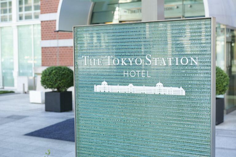 JR東京駅「丸の内南口改札」から徒歩1分ほどで入り口に到着。写真の看板が目印です。