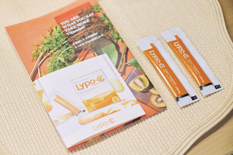 会場ではパンフレットやリリース、〈Lypo-C〉を1人1セットプレゼント。