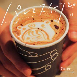 CRAFTSMAN by SUZUKI COFFEE_パンとスイーツ_1