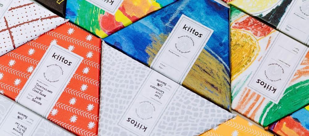 自信を持って大切に作る。鹿児島のクラフトチョコレート〈kiitos〉